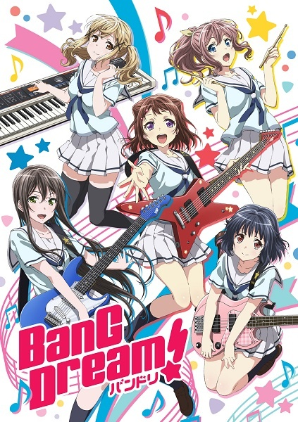 bang-dream-promo-art