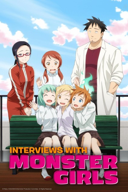 interviews-with-monster-girls-promo-art