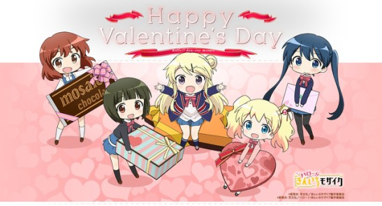 Kiniro Mosaic Valentines