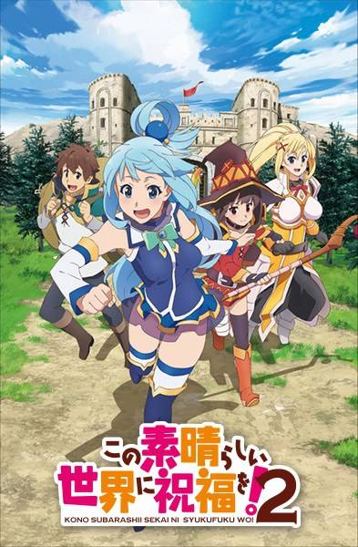 konosuba-season-2-promo-art