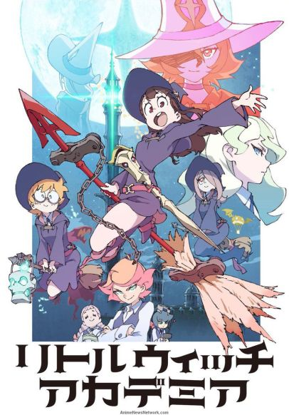little-witch-academia-promo-art
