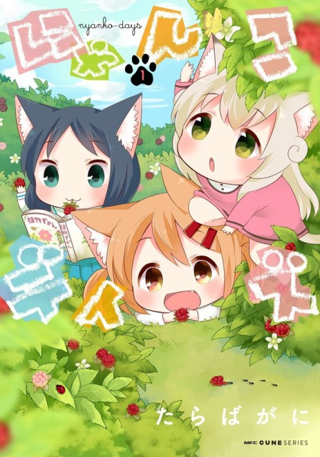 nyanko-days-poster