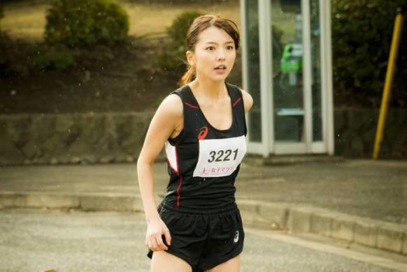 Tag Izumi Running