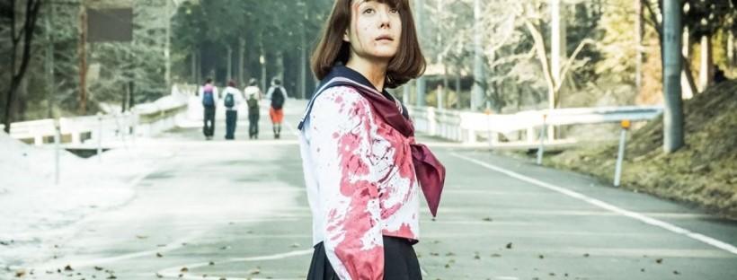 Japaniese girl lowteen — photo 4