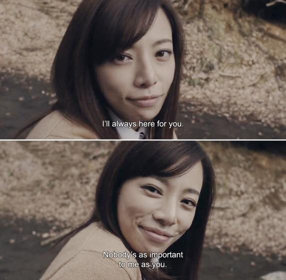 Tag Movie Aki and Mitsuko