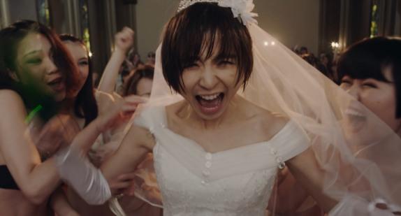 Tag Movie Keiko Wedding