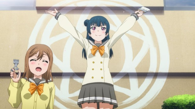 Yohane Magic Circle
