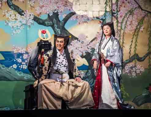 Ninagawa Macbeth Lady Macbeth