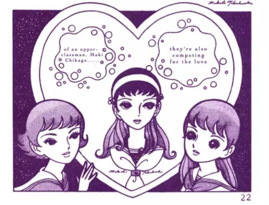 History of yuri
