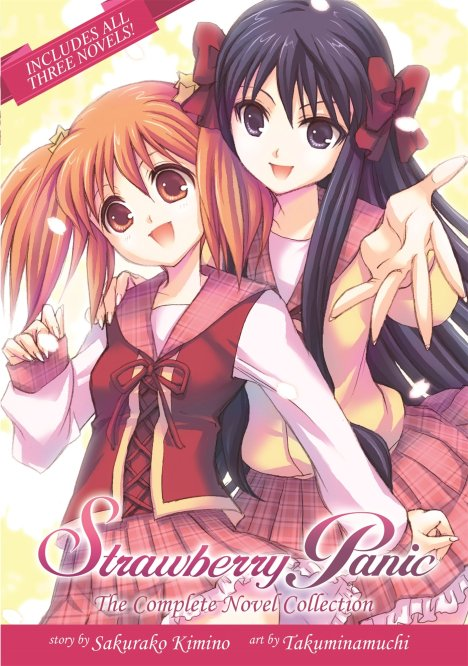 Strawberry Panic Light Novel Complete Collection