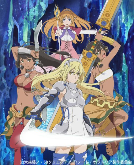 Sword Oratoria female cast