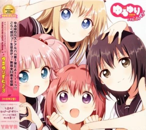 Yuru Yuri CD