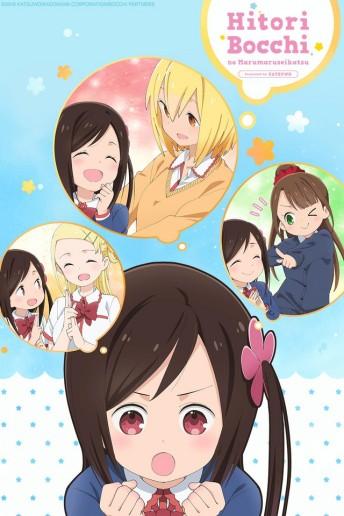 Hitori Bocchi Anime Promo Art